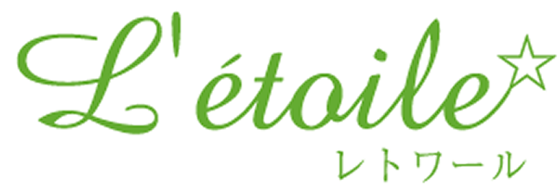 大阪高槻市AEAJ認定スクールアロマテラピーサロン L'etoile レトワール